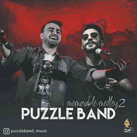 Puzzle Band Memorable Medley 2 دانلود ریمیکس پازل باند خاطره سازی 2