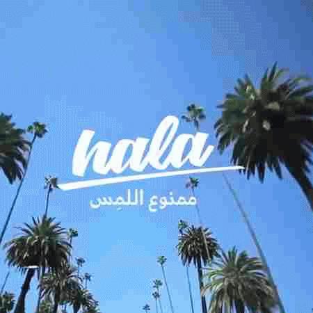 rtyuhj دانلود آهنگ هذا الحلو مالی