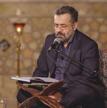 KMK دانلود مولودی تو میای و همه دردامون دوا میشه محمود کریمی