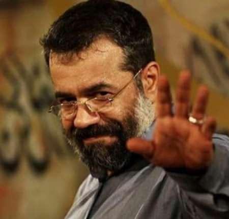 OKM 1 دانلود مداحی خدایا ببخش محمود کریمی