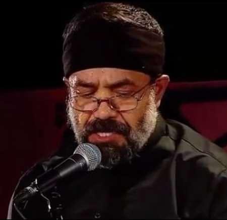 tgvb دانلود نوحه اون که شب میومد تک و تنها محمود کریمی
