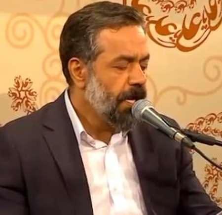 yhn دانلود مداحی کجا میخوای بری چرا منو نمیبری محمود کریمی