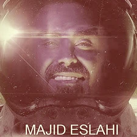 Majid Eslahi Coco Musico.ir دانلود آهنگ مجید اصلاحی کوکو