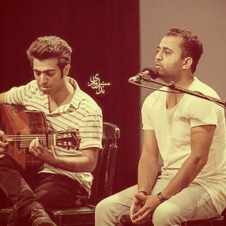 Majid Salari Ey Sham To Masooz Musico.ir دانلود آهنگ ای غم تو برو گوشه کناری بنشین مجید سالاری