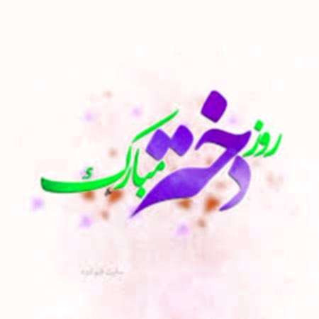 Mohammad Minaei Dokhtare Nazaninam Musico.ir دانلود آهنگ دختر نازنینم محمد مینایی