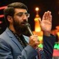 دانلود مداحی هوای این روزای من هوای سنگره سید رضا نریمانی