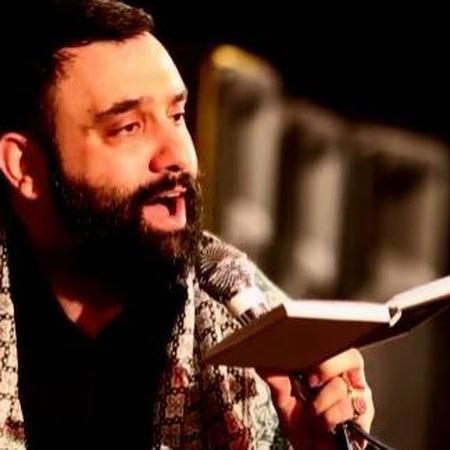 Javad Moghadam Mitarsam In Chehel Roozo Musico.ir  دانلود نوحه میترسم این چهل روزو دووم نیارم جواد مقدم