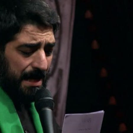 Majid Bani Fateme Be Sale Bi Moharam Fekr Kardi Musico.ir  دانلود مداحی به سال بی محرم فکر کردی مجید بنی فاطمه