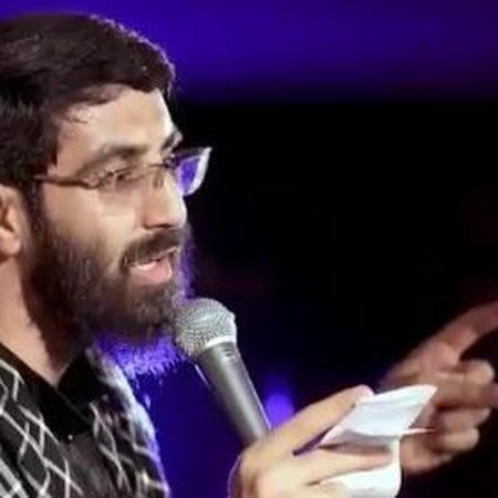 Reza Narimani Be Khoone Bargardim Musico.ir دانلود مداحی به خونه برگردیم رضا نریمانی