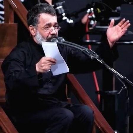Mahmood Karimi Ahla Men Al Asal Musico.ir دانلود مداحی احلی من العسل محمود کریمی