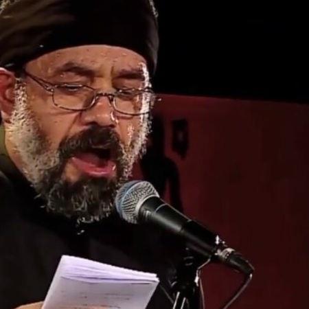 Mahmood Karimi Nouri To Alam Nabod Musico.ir  دانلود نوحه نوری تو عالم نبود محمود کریمی