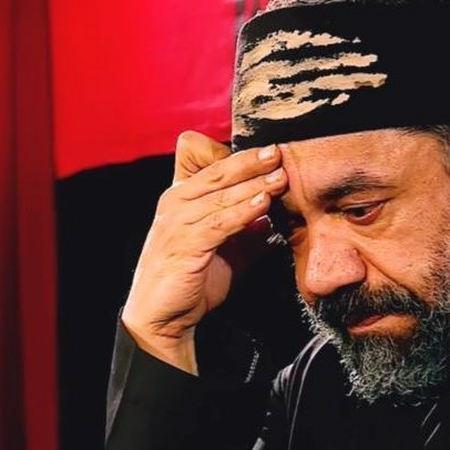 Mahmood Karimi Yek Taraf Akbar Be Meydan Miravad Musico.ir دانلود مداحی یک طرف اکبر به میدان میرود محمود کریمی