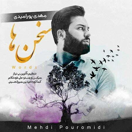 Mehdi Pouromidi Sokhanha Cover Musico.ir دانلود آهنگ مهدی پورامیدی سخن ها