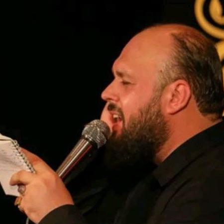 Mohsen Mohammadi Panah Ab Zanid Rah Ra Musico.ir  دانلود مداحی آب زنید راه را بوی گلاب میرسد محسن محمدی پناه