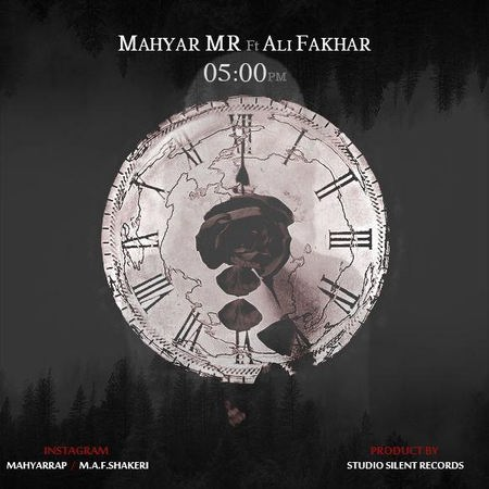 Mahyar MR Ft Ali Fakhar Saat 5 Cover Musico.ir دانلود آهنگ مهیار ام آر و علی فخار ساعت 5