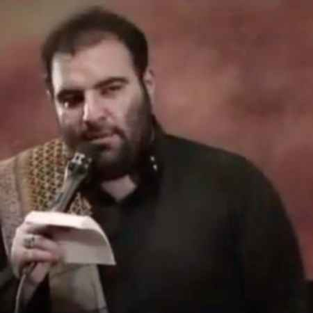 Amir Kermanshahi Darbedaram Musico.ir  دانلود نوحه در به درم جایی رو دیگه ندارم که برم امیر کرمانشاهی