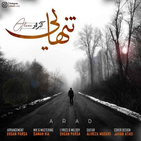 Arad Tanhaei Cover Musico.ir  دانلود آهنگ آراد تنهایی