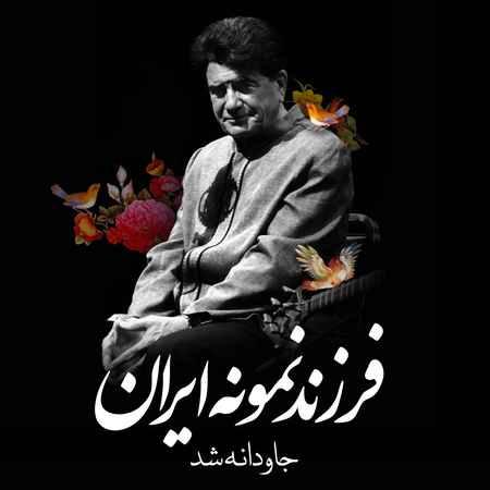 MohammadReza Shajaryan Shabikhoone Bala Musico.ir  دانلود آهنگ برسان باده که غم روی نمود ای ساقی محمدرضا شجریان