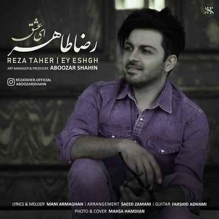 Reza Taher Ey Eshgh Musico.ir  دانلود آهنگ رضا طاهر ای عشق