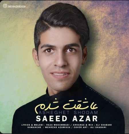 Saeid Azar Asheghet Shodam Cover Musico.ir  دانلود آهنگ سعید آذر عاشقت شدم