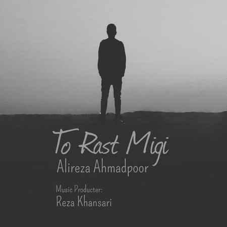 Alireza Ahmadpour To Rast Migi Cover Musico.ir  دانلود آهنگ علیرضا احمدپور تو راست میگی