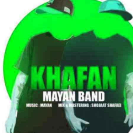 Mayan Band Khafan Musico.ir  دانلود آهنگ خفن کی بودی تو مایان بند