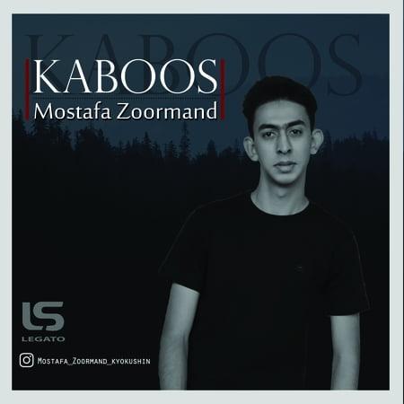 Mostafa Zormand Kaboos Cover Musico.ir  دانلود آهنگ مصطفی زورمند کابوس