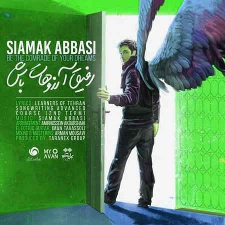 Siamak Abbasi Refighe Arezaohat Bash Cover Musico.ir  دانلود آهنگ سیامک عباسی رفیق آرزوهات باش
