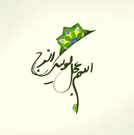 Ali Fani Be Taha Be Yasin Musico.ir  دانلود آهنگ به طاها به یاسین علی فانی