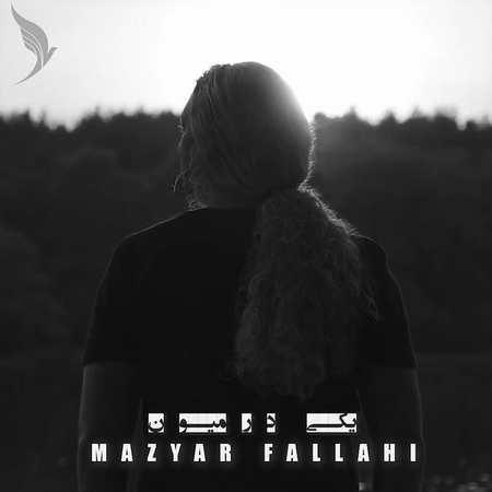 Mazyar Fallahi 1i dar Miyoon Musico.ir  دانلود آهنگ مازیار فلاحی یکی در میون