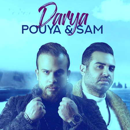 Pouya Saam Darya Cover Musico.ir  دانلود آهنگ پویا و سام دریا
