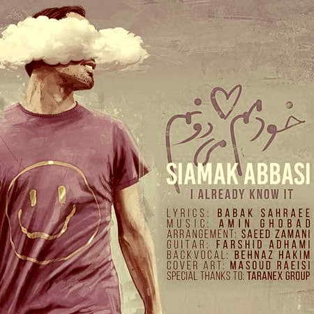 Siamak Abbasi Khodamam Midonam Musico.ir  دانلود آهنگ سیامک عباسی خودمم میدونم