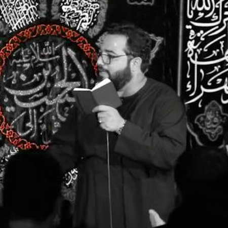 Hossein Khalaji Didam Daste Sardar Zamin Oftad Musico.ir  دانلود مداحی دیدم دست سردار زمین افتاد حسین خلجی