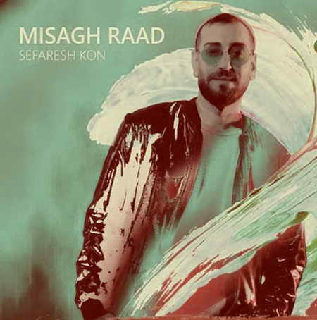 Misagh Raad Sefaresh Kon Musico.ir  دانلود آهنگ میثاق راد سفارش کن