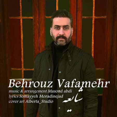 Behrouz Vafamehr Shayee Musico.ir  دانلود آهنگ بهروز وفامهر شایعه