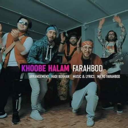Farahbod Khobe Halam Musico.ir  دانلود آهنگ فرهبد خوبه حالم