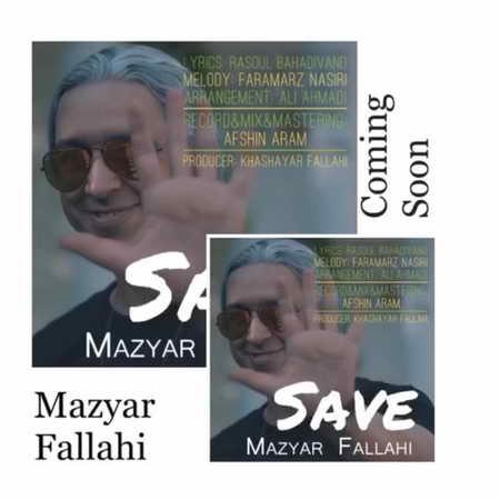 Mazyar Falahi save Musico.ir  دانلود آهنگ مازیار فلاحی Save