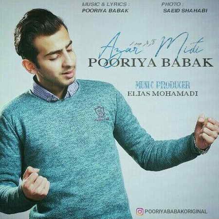 Pourya Babak Azar Midi Musico.ir  دانلود آهنگ پوریا بابک آزار میدی
