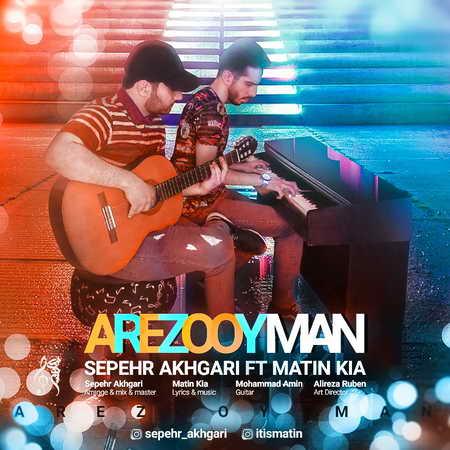 Sepehr Akhgari Ft Matin Kia Arezooye Man Musico.ir  دانلود آهنگ سپهر اخگری و متین کیا آرزوی من