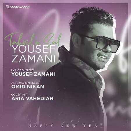 Yousef Zamani Tahvile Sal Musico.ir  دانلود آهنگ یوسف زمانی تحویل سال