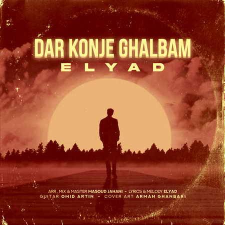 Elyad Dar Konje Ghalbam Musico.ir  دانلود آهنگ الیاد در کنج قلبم