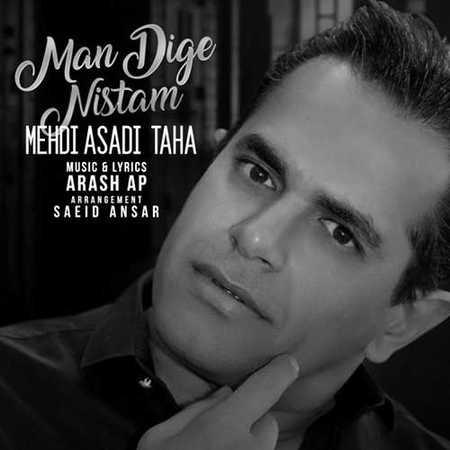 Mehdi Asadi Taha Man Dige Nistam Musico.ir  دانلود آهنگ من دیگه نیستم مهدی اسدی طاها
