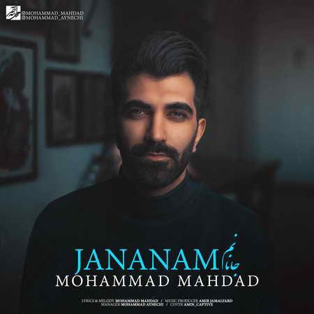 Mohammad Mahdad Jananam Musico.ir  دانلود آهنگ محمد ماهداد جانانم