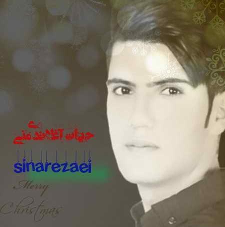 Sina Rezaei Hayat Aghlatadi Mni Musico.ir  دانلود آهنگ ترکی سینا رضایی حیات آغلاتدی منی