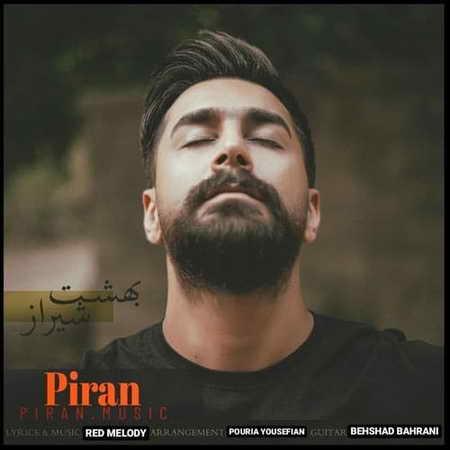 Piran Shiraz Musico.ir  دانلود آهنگ پیران شیراز