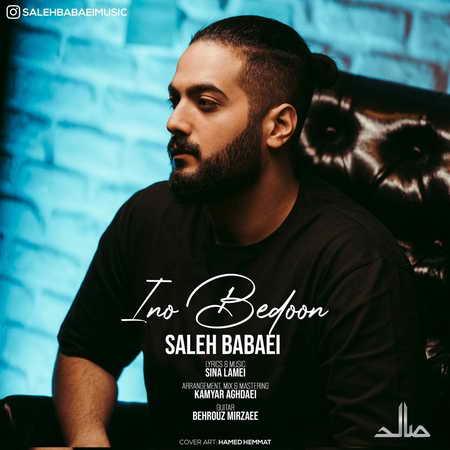 Saleh Babaei Ino Bedoon Musico.ir  دانلود آهنگ صالح بابایی اینو بدون