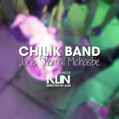 Chilik Band Jade Shomal Michasbe Musico.ir  دانلود آهنگ جاده شمال میچسبه چیلیک بند