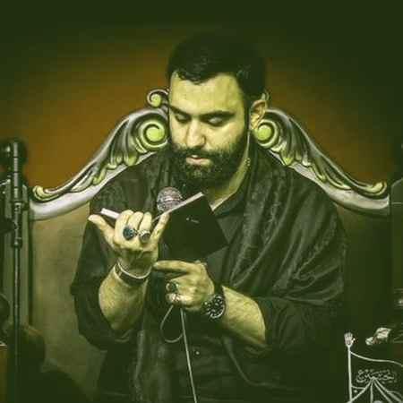 Javad Moghadam Kashki Khonam Toye Karbala Bod Musico.ir  دانلود مداحی کاشکی خونم توی کربلا بود جواد مقدم