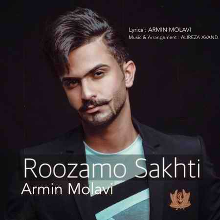 Armin Molavi Roozamo Sakhti دانلود آهنگ آرمین مولوی روزمو ساختی
