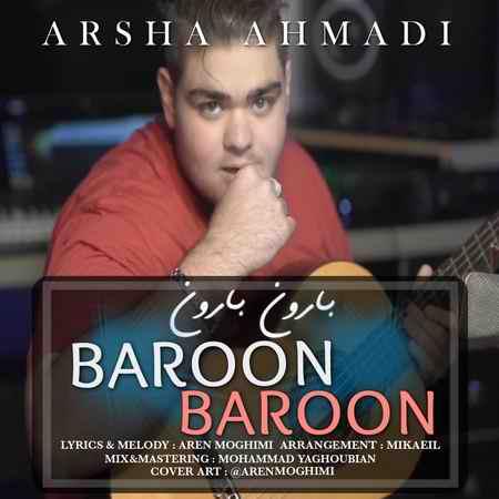 Arsha Ahmadi Baroon Baroon Musico.ir  دانلود آهنگ آرشا احمدی بارون بارون